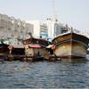 Старый порт Аль Рас