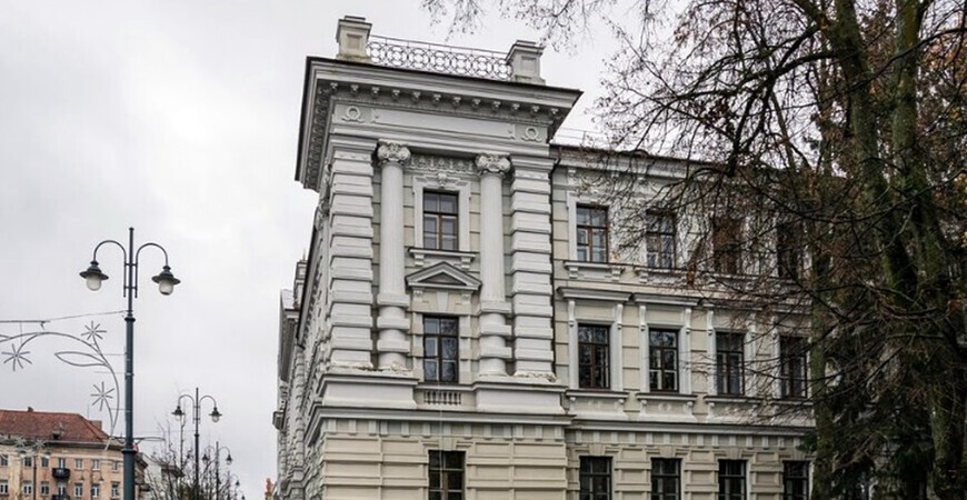 Музей жертв геноцида КГБ
