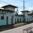 Станция Кубинка I