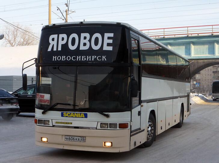 Автобус Новосибирск – Славгород