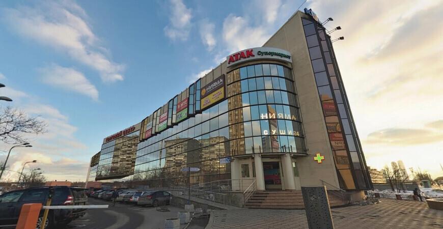 Торговый центр «Компас»