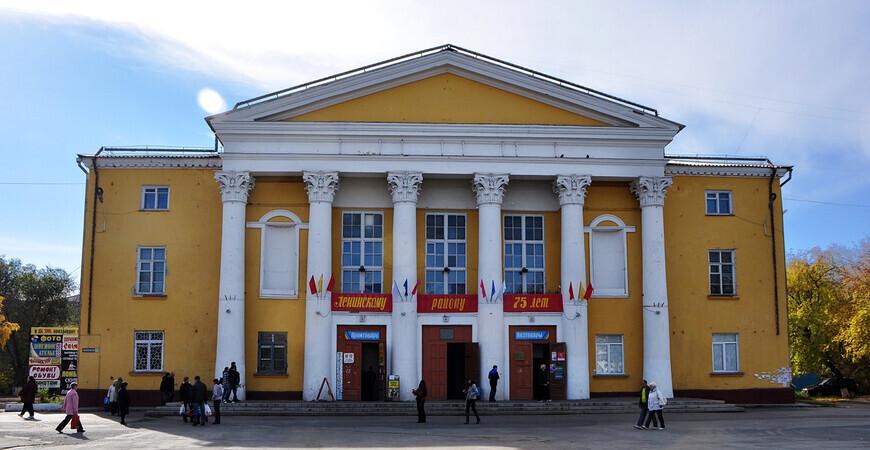 Театр современного танца