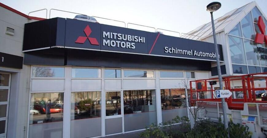 Автосалон CSB Schimmel Automobile в Берлине