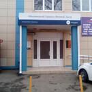 Визовый центр Франции в Краснодаре