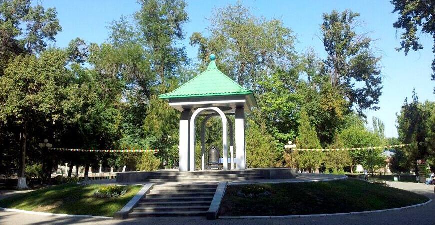 Колокол мира в Ташкенте