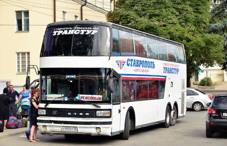 Автобус Ставрополь — Ростов-на-Дону