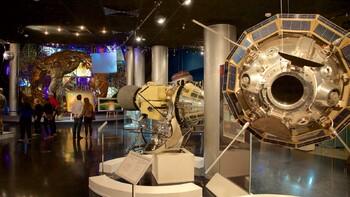 Музей космонавтики предлагает отпраздновать День космонавтики онлайн