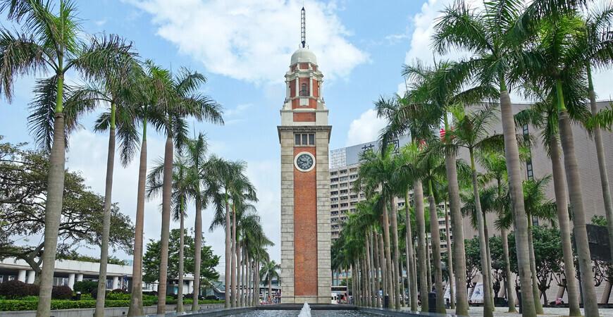 Часовая башня в Гонконге (Hong Kong Clock Tower)