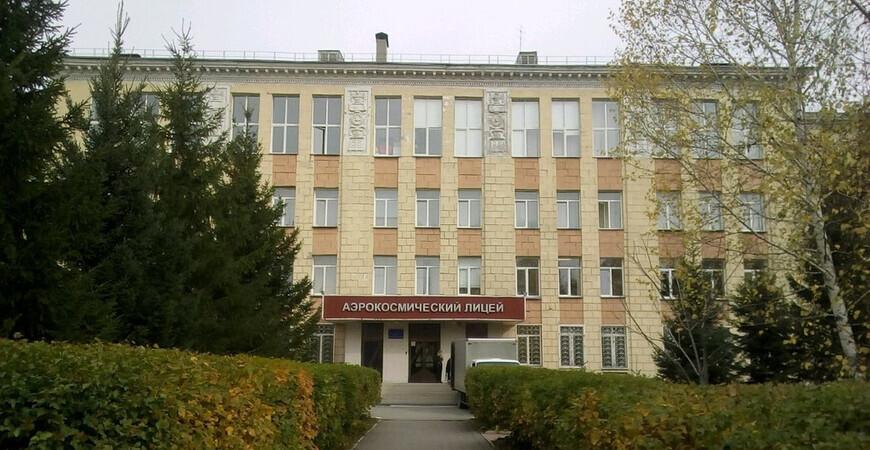 Музей авиации и космонавтики<br/> имени Ю.В. Кондратюка