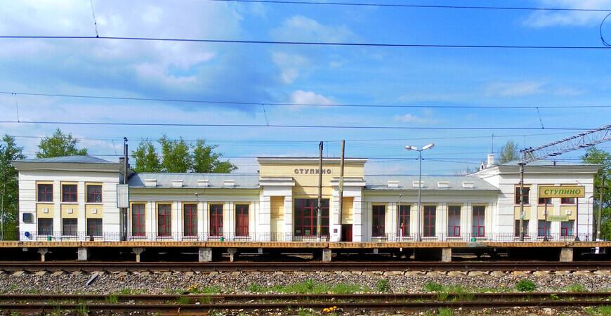Станция Ступино