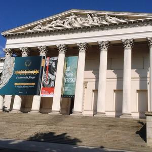 Национальный музей Венгрии в Будапеште