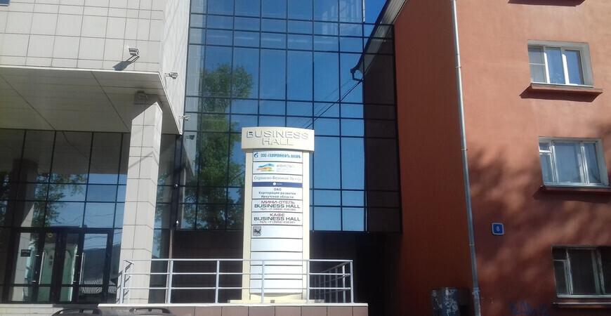 Визовый центр Франции<br/> в Иркутске