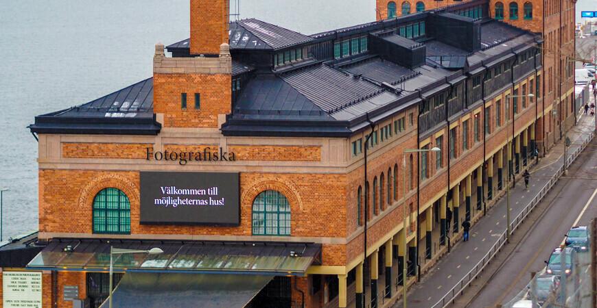 Музей фотографии «Fotografiska» в Стокгольме