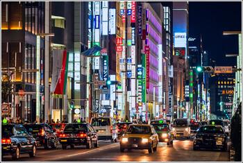 В Японии расширили действие режима ЧП на всю страну