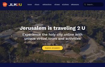В Израиле создали платформу для онлайн-экскурсий по Иерусалиму