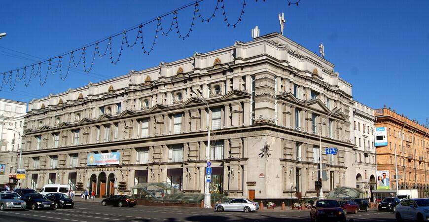 ГУМ в Минске