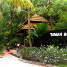 Олений парк в Куала-Лумпуре
