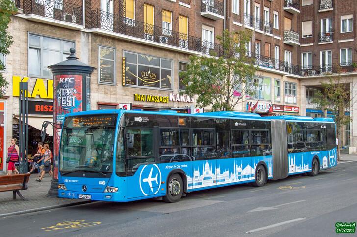 Автобус № 100E