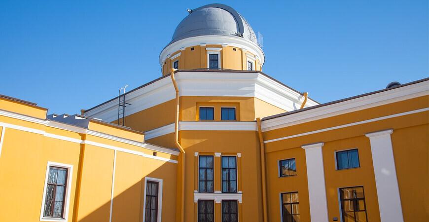 Пулковская обсерватория