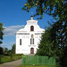 Мужской монастырь в честь Благовещения Пресвятой Богородицы
