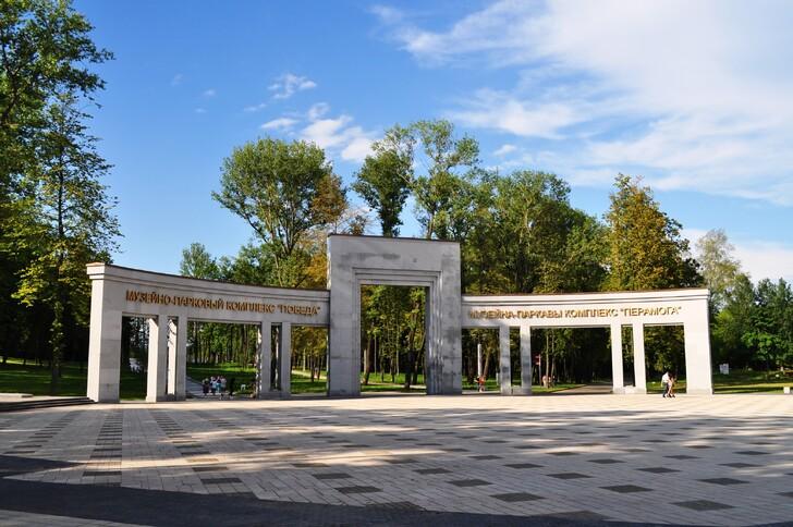 вход в парк Победы