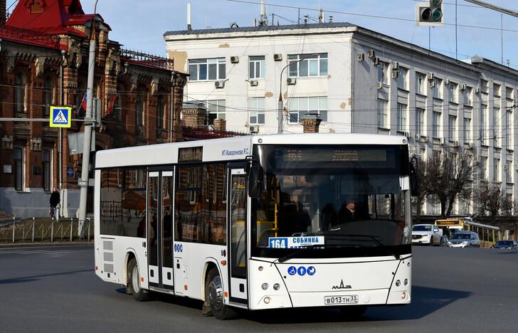 Автобус Владимир — Собинка