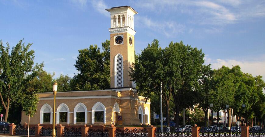 Ташкентские куранты