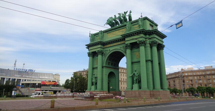 Нарвские ворота<br/> вСанкт-Петербурге