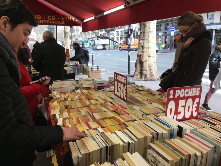 Книжная лавка на бульваре Сен-Мишель