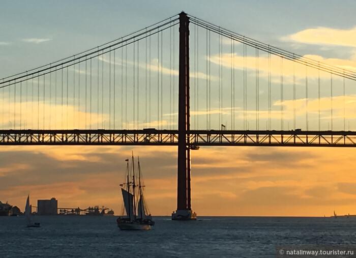 Лиссабон. Часть вторая