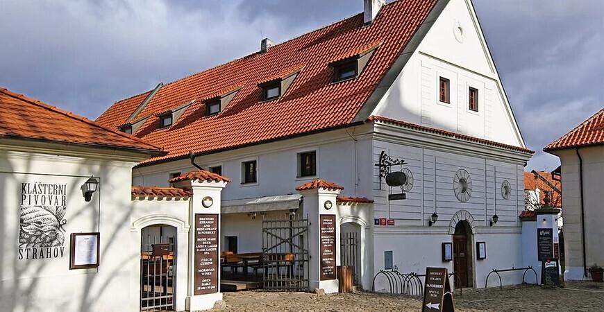 Пивоварня Страговского монастыря