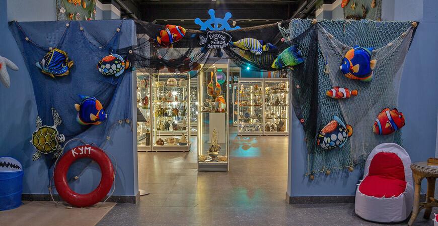 Музей рыбы и рыболовства