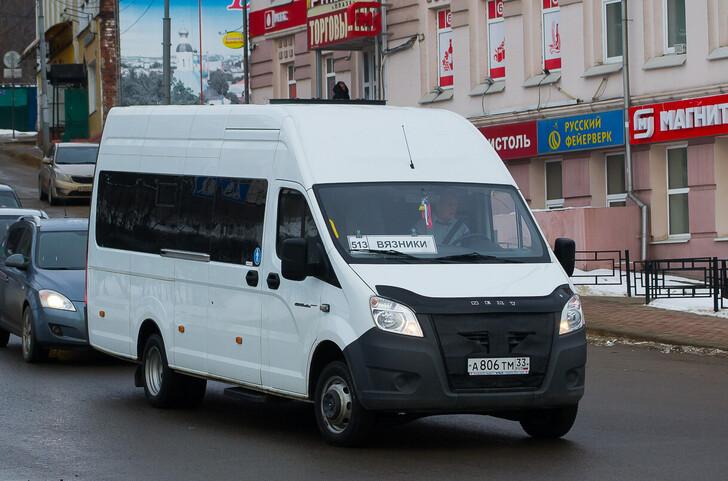 Автобус Владимир — Вязники