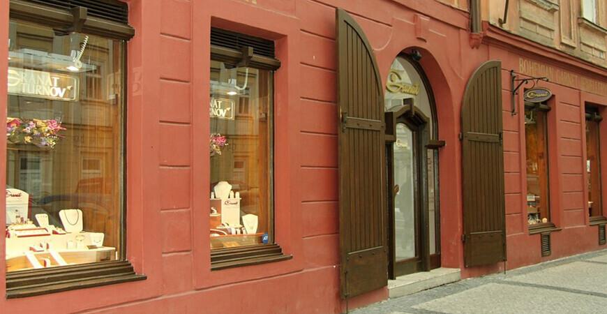 Фирменные магазины «Гранат Турнов»