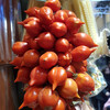 Везувианские помидоры