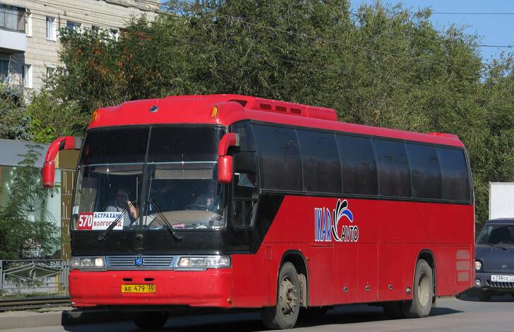 Автобус Волгоград — Астрахань