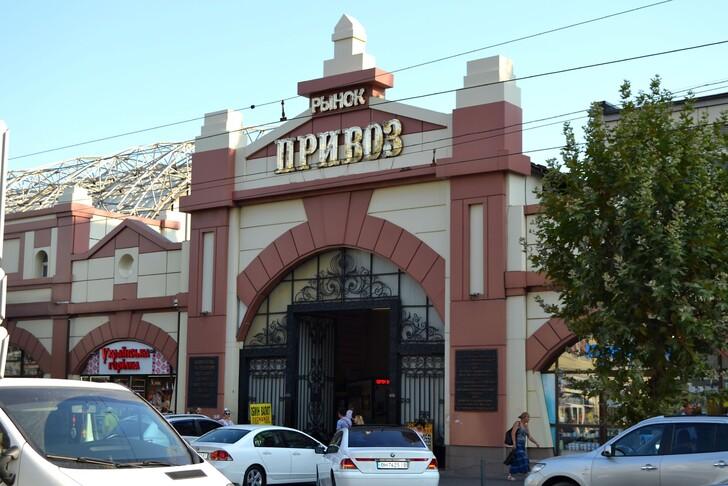 Одесский рынок Привоз