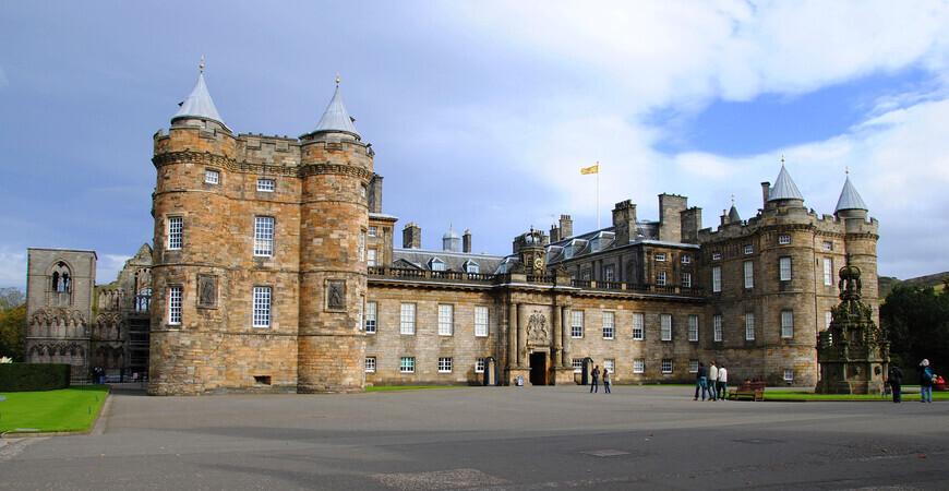 Холирудский дворец <br/> (Palace of Holyroodhouse)