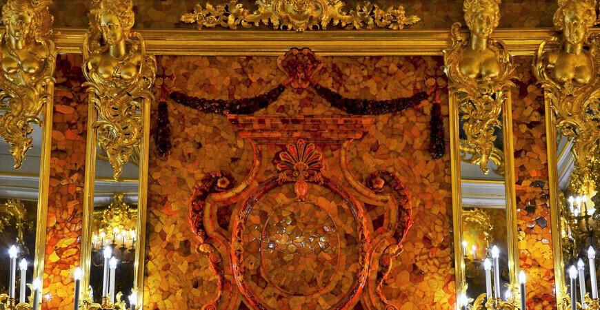 Янтарная комната<br/> в Екатерининском дворце