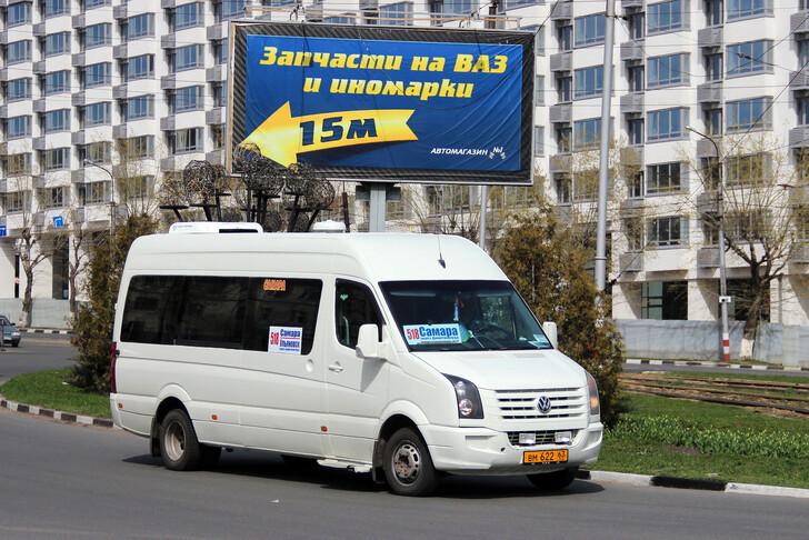 Автобус Самара — Ульяновск
