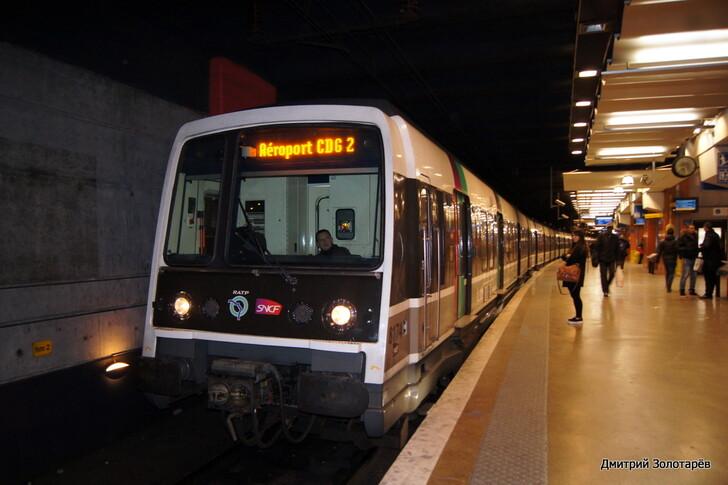 Как добраться от аэропорта Шарль де Голль до Парижа