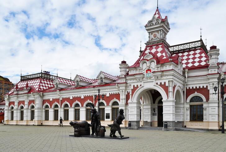 Музей истории, науки итехники Свердловской железной дороги