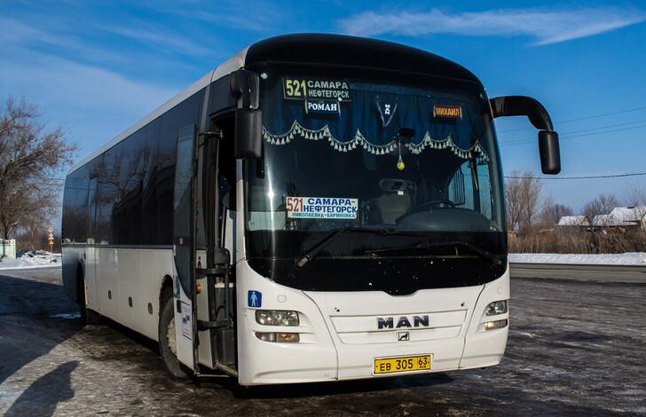 Автобус Самара — Нефтегорск