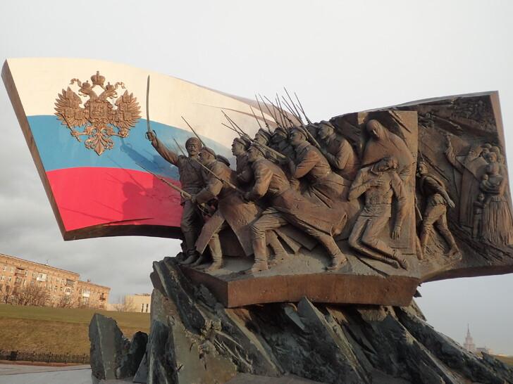 Мемориал в парке Победы