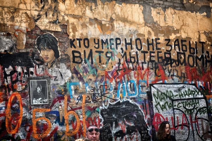 Стена Цоя на Старом Арбате