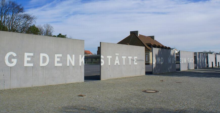 Музей и мемориал лагеря «Заксенхаузен»