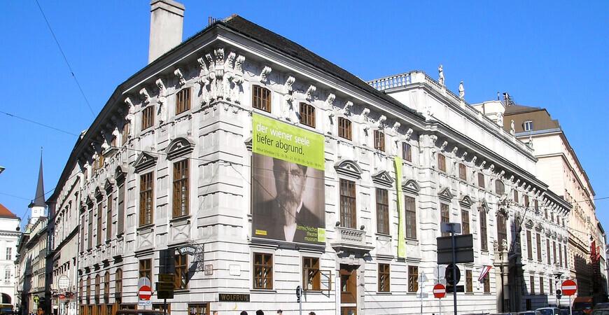 Театральный музей в Вене