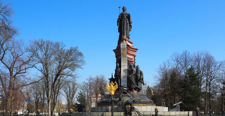 Екатерининский сквер и памятник Екатерине II в Краснодаре