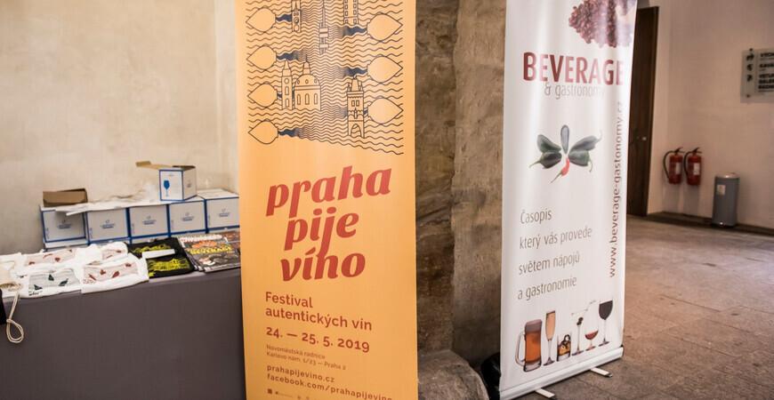 Фестиваль Prague Drinks Wine