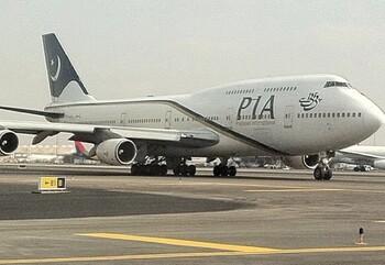 В Пакистане потерпел крушение пассажирский самолёт